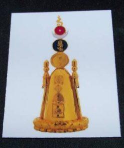 Card cu Pagoda triplata pentru 5 de galben