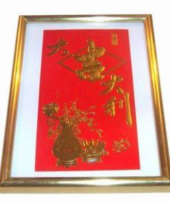 Tablou Feng Shui cu vasul bogatiei, Ru Yi
