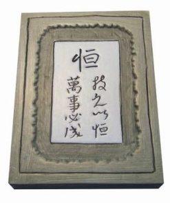 Tablou din ceramica cu binecuvantarile casei