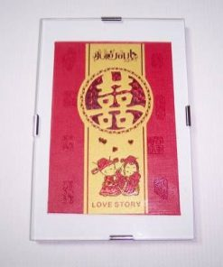 Tablou cu simbolul dublei fericiri si copii